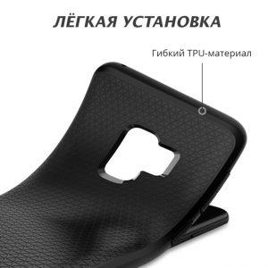 Чехол Spigen Liquid Air Armor Black дляSamsung Galaxy S9