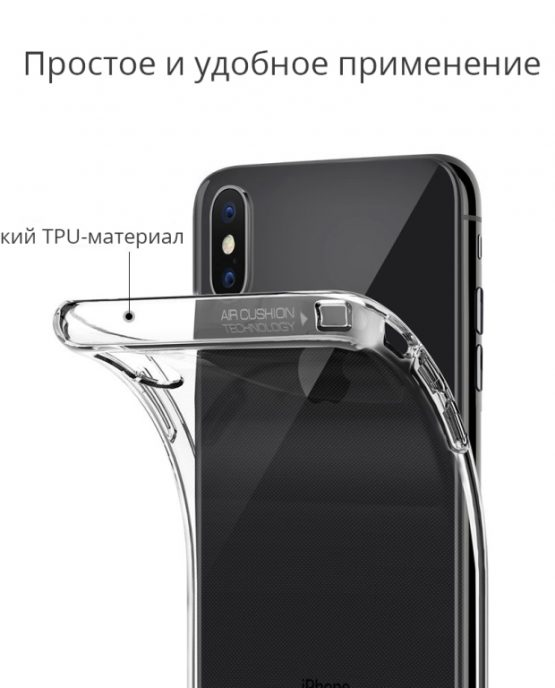 прозрачный чехол Spigen Liquid Crystal Crystal Clear для iPhone XS/X