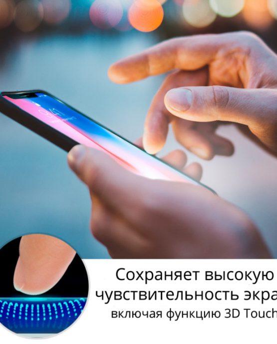 Защитное стекло Spigen GLAS.tR EZ FIT для iPhone 11/XR