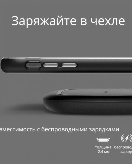 Чехол Caseology Skyfall Black для iPhone XS Max