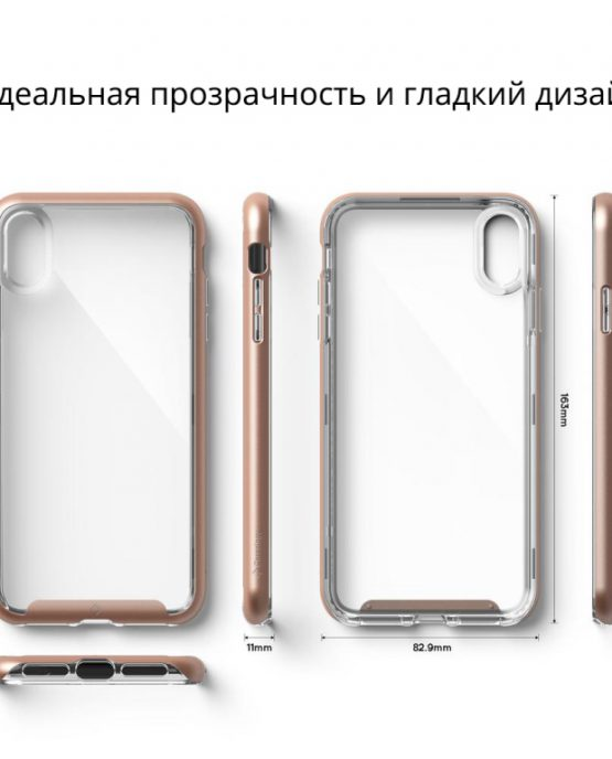 Чехол Caseology Skyfall Gold для iPhone XS Max