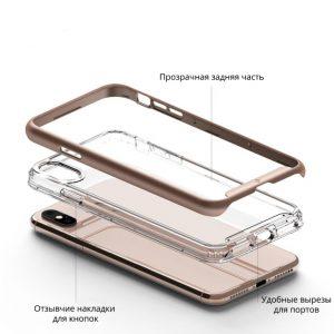 Чехол Caseology Skyfall Gold для iPhone XS Max