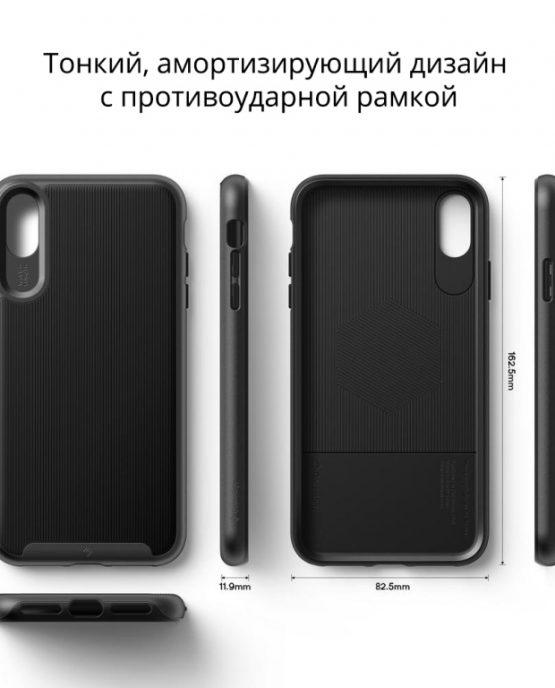 ЧехолCaseology Wavelength Black для iPhone XS Max
