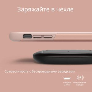 Чехол Caseology Legion Rose Gold для iPhone XS/X