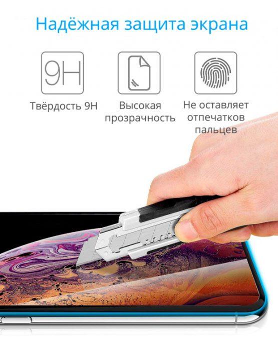 Защитное полноэкранное стекло Manto для iPhone 11 Pro Max/XS Max 3 шт.