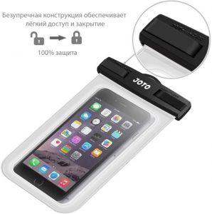 Водонепроницаемый чехол JOTO IPX 8 для смартфонов и документов